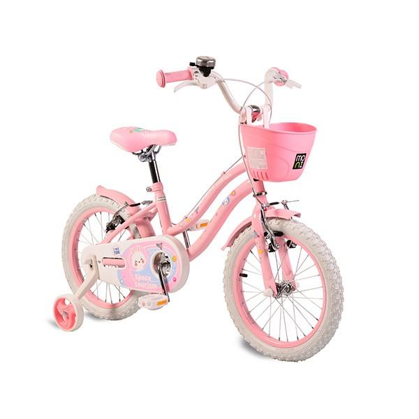 """Детско колело 2083 20"""""""