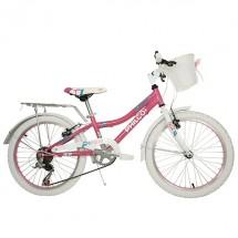 "Детски велосипед 1256 20"""