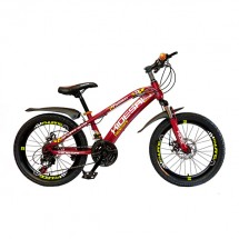 """Детски велосипед 1245 20"""" със скорости"""