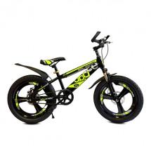 "Детски велосипед GILT 1246 20"""