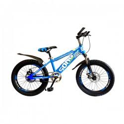 "Детски велосипед 1248 20"""