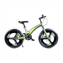 "Детски велосипед 1242 20"""