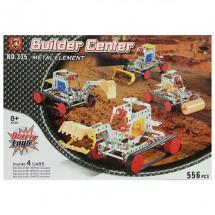 Метален конструктор Багер