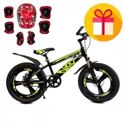 """Детски велосипед GILT 1246 20""""  + подарък комплект каска с наколенки"""