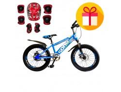 """Детски велосипед 1248 20"""" + подарък комплект каска с наколенки"""